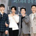 """Kim Seo Hyun + el elenco de """"Nobody Knows"""" menciona 4 razones para anticipar el próximo drama"""