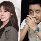 Ha Ji Won y Ryu Seung Ryong confirmados para protagonizar nueva película