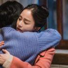 """Kim Tae Hee tiene una emotiva reunión con su mejor amiga en """"Hi Bye, Mama"""""""