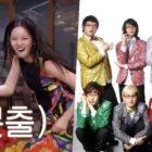 """Hyeri de Girl's Day se emociona un poco al bailar """"Rokkugo"""" de Super Junior-T en """"Amazing Saturday"""""""
