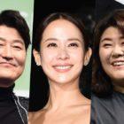 Se revela el ranking de reputación de marca de estrellas de cine del mes de marzo