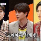 """Yook Sungjae de BTOB habla sobre su familia real + Dice que sus compañeros de """"Goblin"""" fueron como padres para él"""