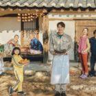 """Eric de Shinhwa, Go Won Hee y más, listos para compartir deliciosa comida en nueva comedia romántica """"Eccentric! Chef Moon"""""""