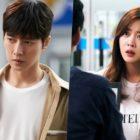"""Park Hae Jin y Jo Bo Ah se encuentran en una situación difícil en """"Forest"""""""
