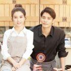 """Kim So Eun y Sung Hoon dan la bienvenida en dulce póster especial para """"Are You In Love"""""""
