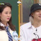 Song Ji Hyo comparte la reacción de Kim Heechul a su felicitación por la noticia de su noviazgo