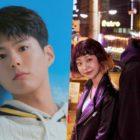 "Se confirma que Park Bo Gum hará un cameo en el final de ""Itaewon Class"""
