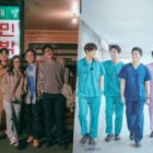 """Hospital Playlist"" revela una foto retrospectiva de los personajes"