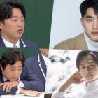 Kim Hee Won y Kwak Do Won comparten historias de filmaciones con D.O. de EXO y Im Siwan