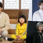 """Eric de Shinhwa, Go Won Hee y más muestran las diferentes relaciones en """"Eccentric! Chef Moon"""""""