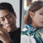 """Eric de Shinhwa y Go Won Hee tienen un interesante primer encuentro en """"Eccentric! Chef Moon"""""""