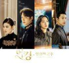 """El elenco de """"The King: Eternal Monarch"""" exuda aura de realeza y fantasía en los carteles principales"""