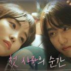 Jinyoung de GOT7 y Jeon So Nee son jóvenes y están enamorados en un nuevo drama