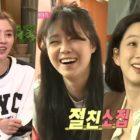 """Son Dambi, Gong Hyo Jin y Jung Ryeo Won organizarán una fiesta sorpresa de cumpleaños en el avance de """"Home Alone"""" (""""I Live Alone"""")"""