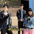 """Song Ji Hyo impresiona al realizar el desafío """"Any Song"""" con Zico de Block B en """"Running Man"""""""