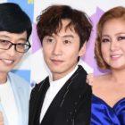 Se anuncia el ranking de reputación de marca de estrellas de variedades de abril