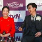 """Los protagonistas de """"Memorist"""", Lee Se Young y Yoo Seung Ho, nombran un superpoder que desean, la parte más difícil de la filmación y más"""