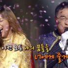 """Luna de f(x) canta con Kwon In Ha en el especial por el quinto aniversario de """"The King Of Mask Singer"""""""