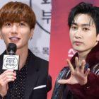 """Leeteuk y Eunhyuk de Super Junior serán invitados en """"Amazing Saturday"""""""