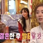 Jung Ryeo Won, Gong Hyo Jin y Son Dambi habla sobre cuál de ellas creen que se casará primero
