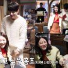 """L de INFINITE y Shin Ye Eun se muestran cercanos y juguetones en el detrás de cámaras de """"Meow The Secret Boy"""""""