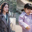 """""""Hi Bye, Mama"""" regresa esta semana + Kim Tae Hee y Seo Woo Jin enfrentan a un exorcista"""