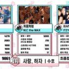 """Suho de EXO logra segundo trofeo con """"Let's Love"""" en """"Music Core""""; Actuaciones de Changmin de TVXQ, (G)I-DLE, y más"""