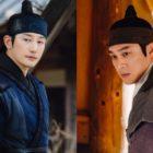 Park Shi Hoo mira a su amigo convertido en enemigo en vista previa de su próximo drama histórico