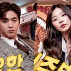Kim Yo Han, Lee Joo Bin, y más exudan carisma y clase en carteles para próximo programa musical de variedades