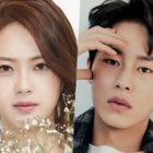 Go Ara y Lee Jae Wook confirmados como protagonistas de la nueva comedia romántica de KBS