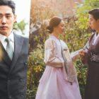 Baek Sung Hyun se casa con su novia tras 4 años de relación