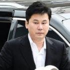 Yang Hyun Suk enviado a la fiscalía por amenazar al informante en el caso que involucraba a B.I