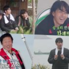 "Yoo Hae Jin, Cha Seung Won y Son Ho Jun se reúnen en el 1er avance de ""Three Meals A Day"""