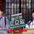"""Leeteuk y Eunhyuk de Super Junior generan caos y una charla interminable en la vista previa de """"Amazing Saturday"""""""