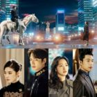 """Los misterios que esperamos sean resueltos por Kim Go Eun y Lee Min Ho en """"The King: Eternal Monarch"""""""