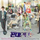 Park Hae Jin es literalmente el jefe en próximo drama cómico de venganza de oficina