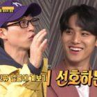 """El elenco de """"Running Man"""" elogia la apariencia de Mingyu de SEVENTEEN y señala su parecido con otras celebridades"""