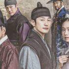 Park Shi Hoo, Go Sung Hee y más están listos para forjar su destino en nuevo póster para drama