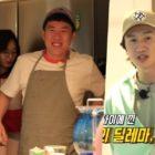 """""""Running Man"""" comparte adelanto de la visita de Yang Se Chan y Lee Kwang Soo a la casa de Jung So Min"""