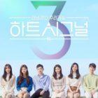 """""""Heart Signal 3"""" y los miembros del reparto encabezan las clasificaciones de los programas de televisión más comentados que no son dramas"""