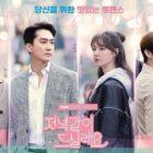 "Song Seung Heon, Seo Ji Hye, Lee Ji Hoon y Son Naeun comparten lo que podemos anticipar de su nuevo drama ""Dinner Mate"""