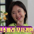 """Jun So Min regresa triunfante a """"Running Man"""" en la preview de la próxima semana"""