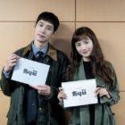 El nuevo drama de comedia romántica de Nana y Park Sung Hoon realiza primera lectura de guión