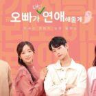 """Yoon Bomi de Apink, Lee Se Jin y más se ven envueltos en enamoramientos en el teaser y carteles de """"Phantom The Secret Agent"""""""