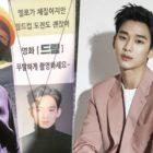 """Lee Hyun Woo agradece a Kim Soo Hyun, co-protagonista de """"Secretly, Greatly"""", el apoyo a su próxima película"""