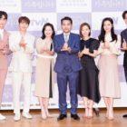 """Chu Ja Hyun, Han Ye Ri y Shin Je Ha hablan sobre el próximo drama """"My Unfamiliar Family"""" y qué esperar"""