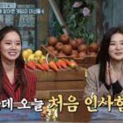 """Seulgi de Red Velvet + Hyeri de Girl's Day hablan sobre ser compañeras de clase en la escuela secundaria en """"Amazing Saturday"""""""