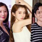 Se anuncia el ranking de reputación de marca de estrellas de cine del mes de mayo