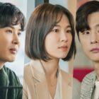 """My Unfamiliar Family"" muestra un triángulo amoroso impredecible entre Kim Ji Suk, Han Ye Ri y Shin Dong Wook"