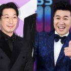 HaHa y Kim Jong Min son confirmados para nuevo programa de variedades de amigos cercanos